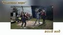 Фото. «Золотая пора» Фестиваль авторской песни, первый день. Видео студия Vizit vk/studio_vizit