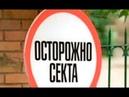 Про Ольгу и Анатолия Шарий и Укро бесов