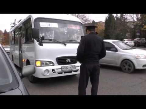 Полиция в Сочи всерьез взялась за маршрутчиков