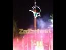 Кусочек огненного шоу на ZaZafest