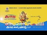 Sri Chakra Milk Products AD Vinayaka Chavithi Wishes GCHANGERS AD AGENCY @ +91-7032682828
