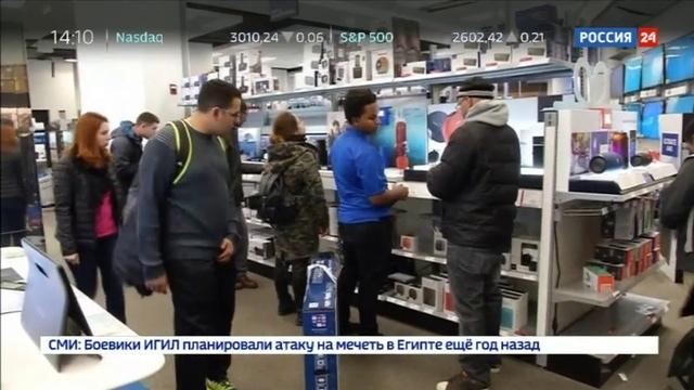 Новости на Россия 24 • 8 миллиардов долларов потратили американцы в День благодарения и черную пятницу
