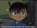 Серийный убийца и светлячки (момент из аниме Meitantei Conan)