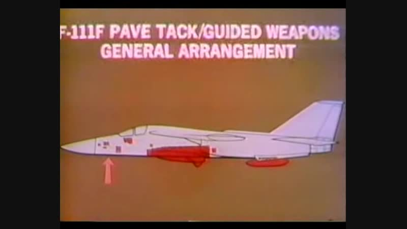 F-111F с подвесным контейнером AN/AVQ-26 Pave Tack.
