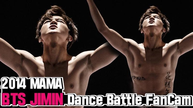 [BTS Comeback Stage D-3] 141203 MAMA BTS JIMIN Dance Battle FanCam
