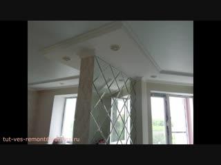 Комбинированные потолки-гипсокартон+натяжной