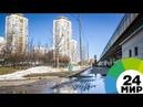 Рекордные сугробы в Москве превратились в лужи МИР 24