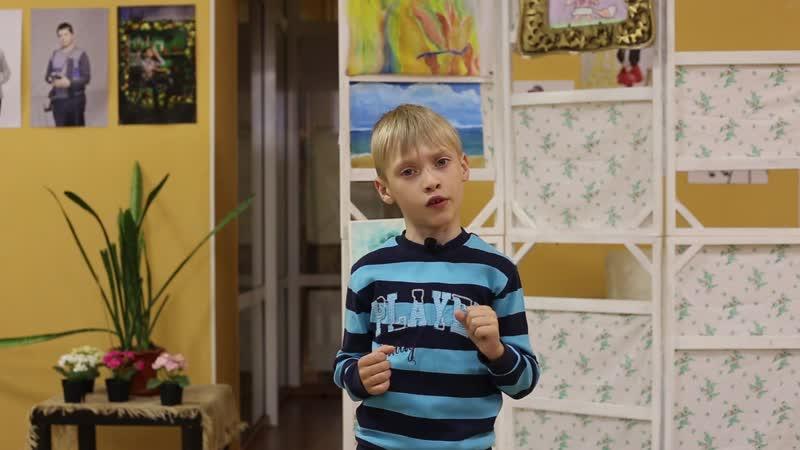 Конкурс чтецов_Илья Попов_Валентин Постников_Жених из 3Б