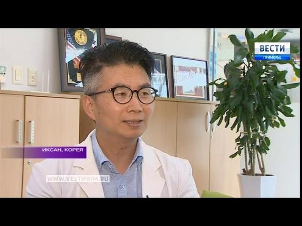 Программа «Пульс» Университетская клиника «Вон Гван»