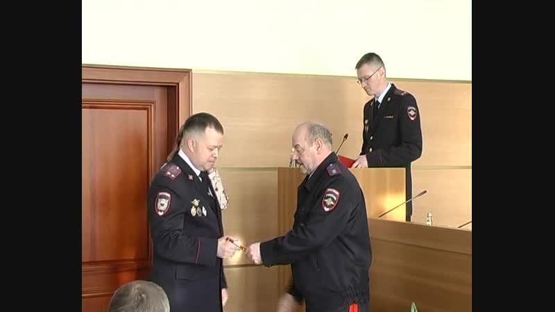 Начальник областного Главка МВД поздравил подчиненных с присвоением званий