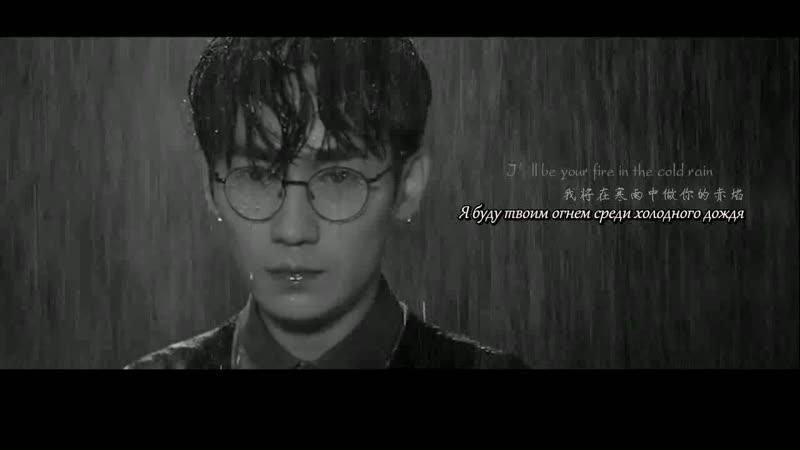 Fan-made: l • Шень Вей • Чжао Юнлань • l I'm never gonna let you go • l русские субтитры