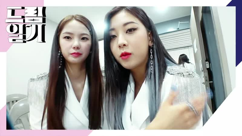 CLC What is the identity of the nightmare that kept YEEUN awake؟ Dream Concert 2019 Self cam