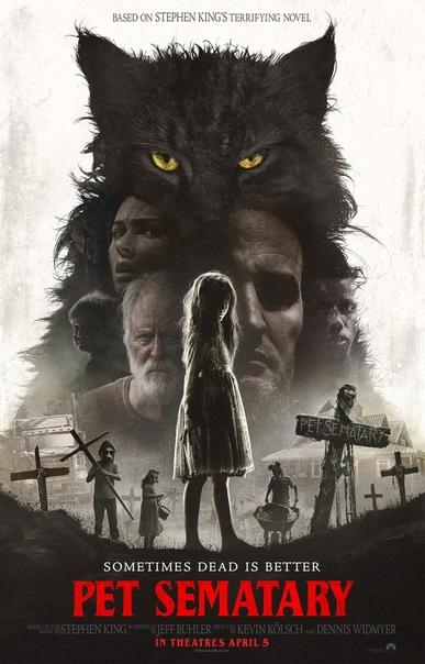 Компания Paramount Pictures поделилась новым трейлером фильма «Кладбище домашних животных».