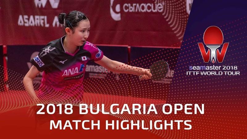Hina Hayata vs Liu Xi | 2018 Bulgaria Open Highlights (R32)
