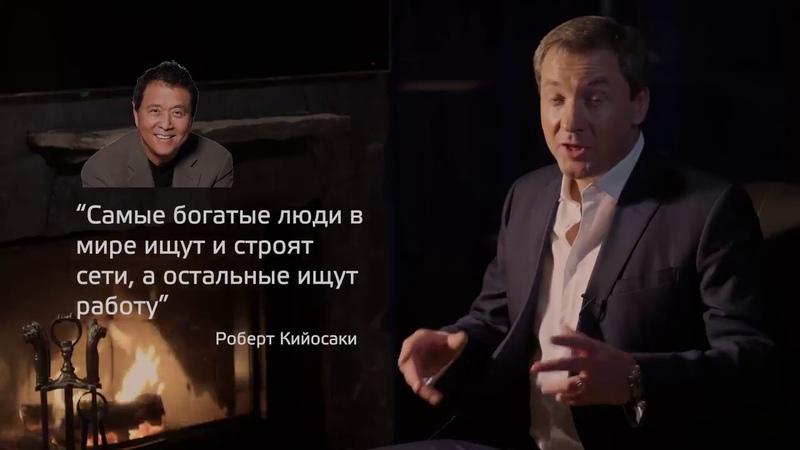 Роман Василенко - вся правда о сетевом бизнесе! Начни бизнес с GreenWay!