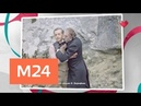 Тайны кино Приключения Шерлока Холмса и доктора Ватсона Москва 24