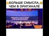 Медуза кавер детский хор