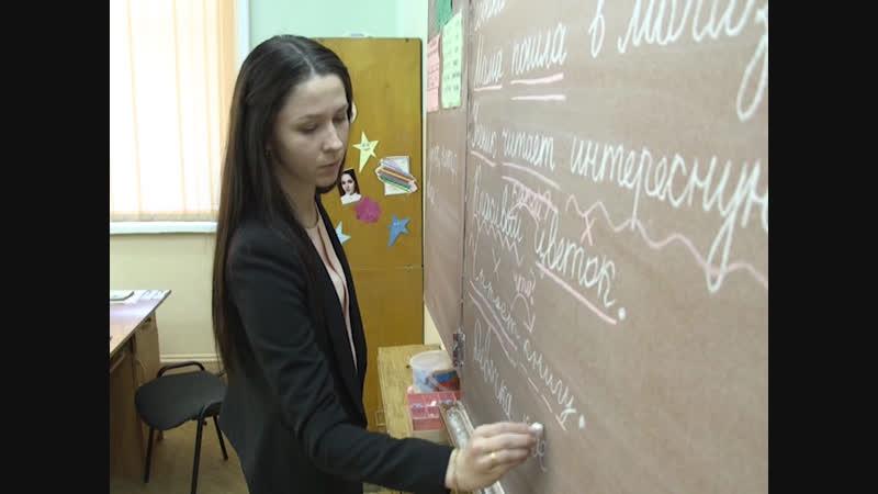 В Марий Эл будет выстроена система профессионального учительского роста