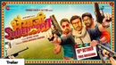 Bhaiaji Superhit Trailer | Sunny Deol, Preity Zinta, Arshad Warsi Shreyas Talpade
