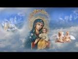 С праздником Рождества Пресвятой Богородицы!!!