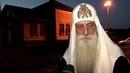 О чем говорил Митрополит Корнилий с Путиным Интервью с Патриархом РПСЦ