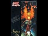 Трубный зов И The Ark 1982 (vinyl record)