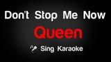 Queen - Don't Stop Me Now Karaoke Lyrics