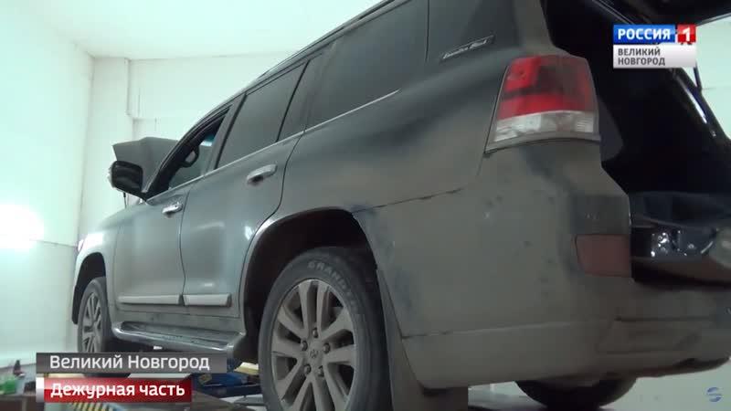 Вести. Дежурная часть - Великий Новгород на телеканале Россия-1 (выпуск от 18 ноября 2018 года)