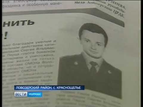 В Мурманской области школе присвоено звание Героя России
