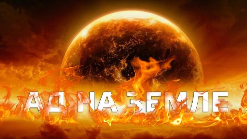 ЧЕЛОВЕЧЕСТВО не ПРОЖИВЕТ на Земле более ОДНОЙ тысячи лет если не перестанет ДЕЛАТЬ это