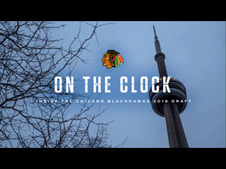 On the clock: and the chicago blackhawks select... kirby dach (s03,e04)