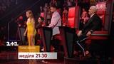 Не пропусти суперфинал Голоса страны в это воскресенье на 1+1 - Анонс - #ГолосКраїни