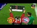 Manchester United 2-1 Bayern Munich 1999 UCL Final All Goals Extended Highlight HD/720P