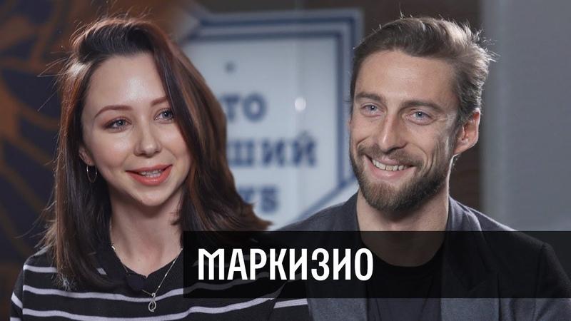 Маркизио Петербург Инстаграм пробки Туктамышева