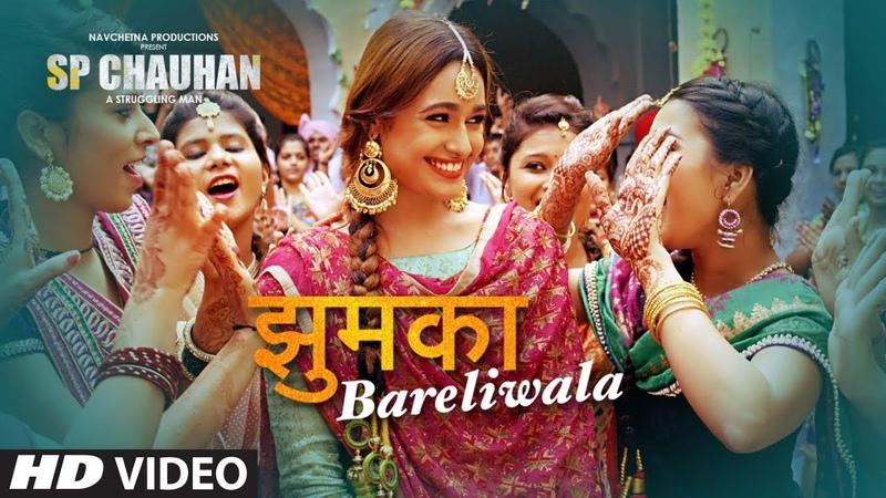 Jhumka Bareli Wala Video Song   SP CHAUHAN   Jimmy Shergill, Yuvika Chaudhary