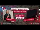 БизнесКонцентратVD2019 Иван Алёшкин и Сергей о методиках бизнеса