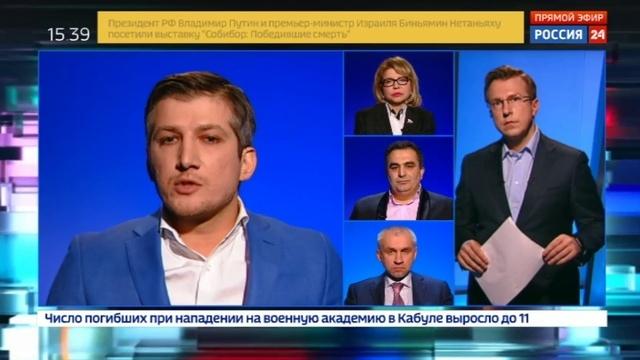Новости на Россия 24 • Эксперты о межсирийском переговорном процессе