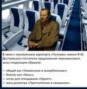 Татьяна Афанасьева фото #30