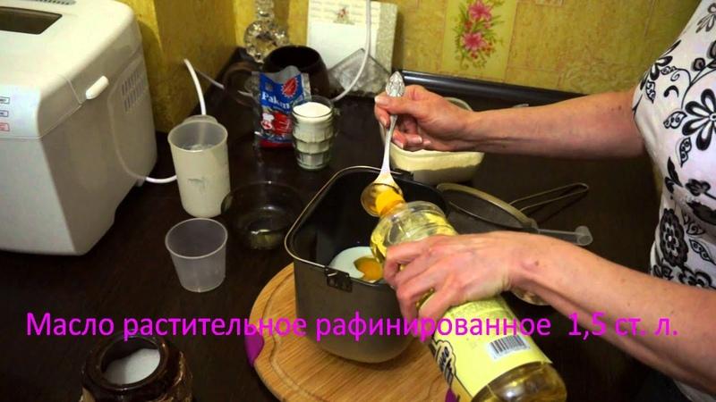 Если хлеб не получается. Что делать? If the bread is not obtained. What to do?