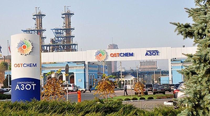 В Северодонецке возобновят производство аммиачной