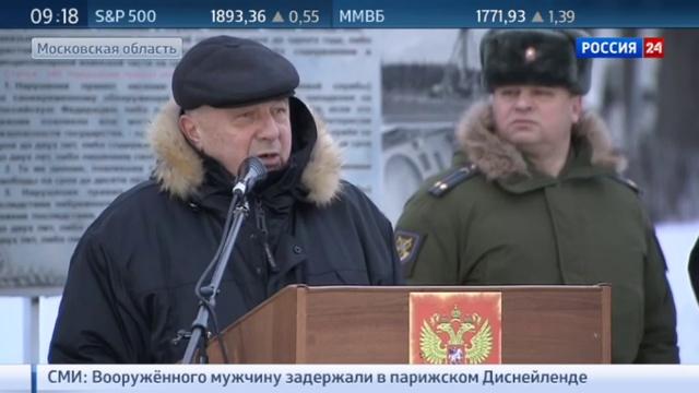 Новости на Россия 24 ЗРК С 400 Триумф заступил на боевое дежурство в Подмосковье