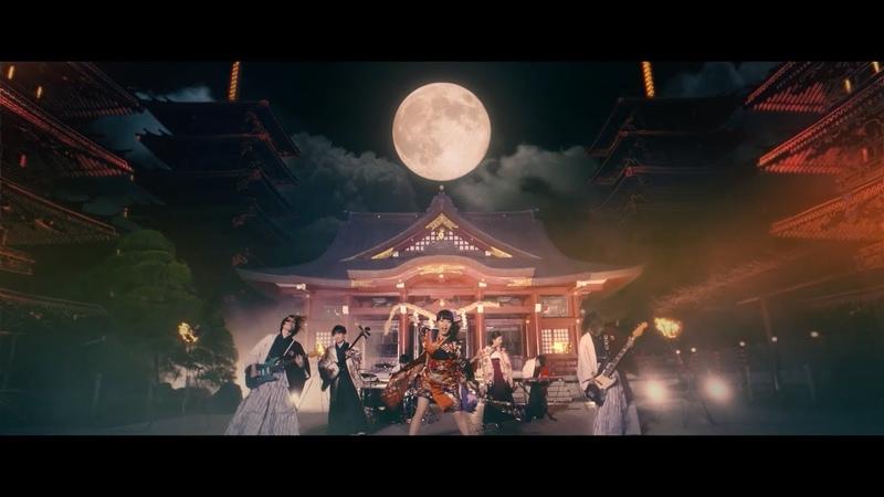 東山奈央 「灯火のまにまに(TVアニメ「かくりよの宿飯」OPテーマ)12