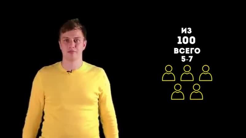 Как получить клиентов в 10 раз больше,чем с любого сайта WhatsApp-боты. bit.ly/beebot52
