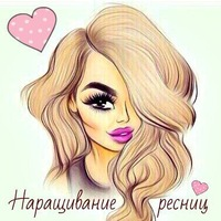 Елена З