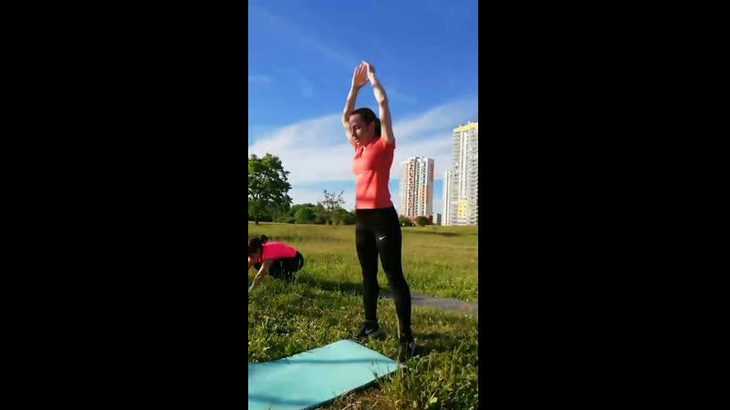 Тренировки на свежем воздухе☀️❤️