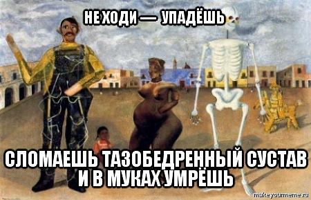 Афиша Ижевск Бражник и Овчинников. Концерт 13 ноября