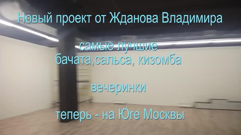 Новый проект от Жданова Владимира опрос