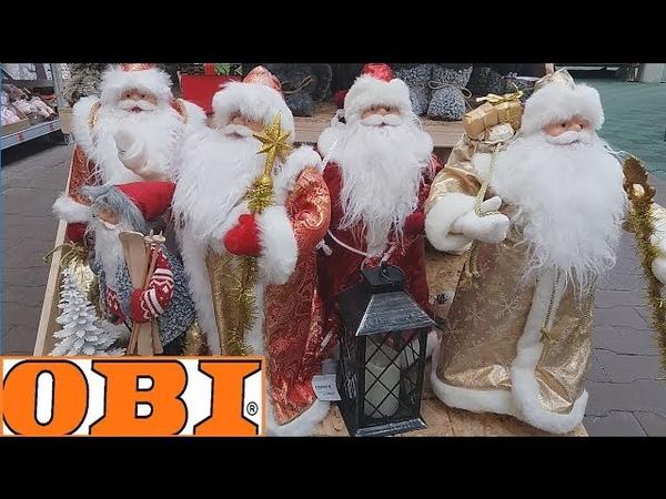 ❄️Новогодняя сказка в ОБИ 🎄Обзор новогодних товаров в OBI ноябрь 2019