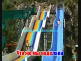 Караоке Нет Пути Назад - Малинин Александр