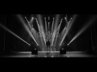 Prisma lighting design 2019